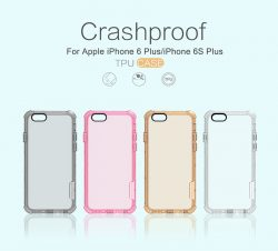 گارد کرش پروف  Crashproof